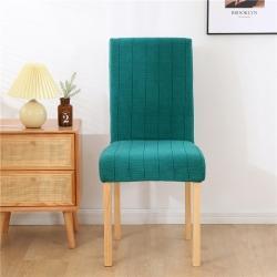 (总)千彤沙发垫 2021新款休闲格调椅子套