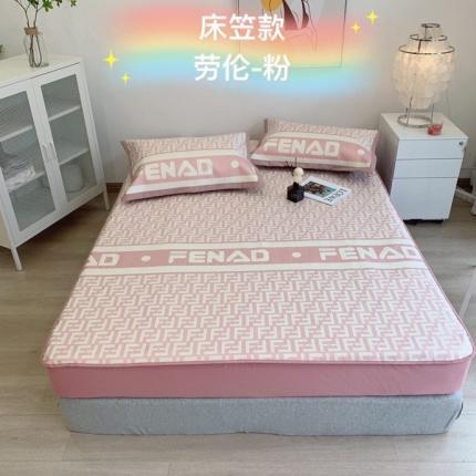 米亚 新款欧式高端1200D高克重加厚冰丝凉席床笠款 劳伦-粉