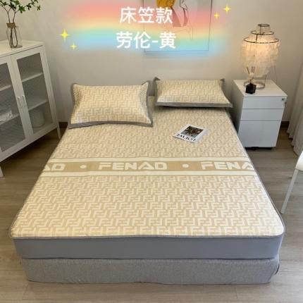 米亚 新款欧式高端1200D高克重加厚冰丝凉席床笠款 劳伦-黄