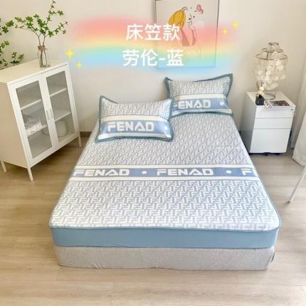 米亚 新款欧式高端1200D高克重加厚冰丝凉席床笠款 劳伦-蓝