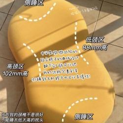 其乐枕芯 2021新款猫肚皮零度释压枕A类猫肚枕芯