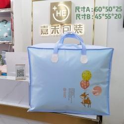 嘉禾包装 幼儿园多件套 儿童床品加厚无纺布包装