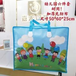 经典款幼儿园多件套 加厚无纺布全新料手提袋