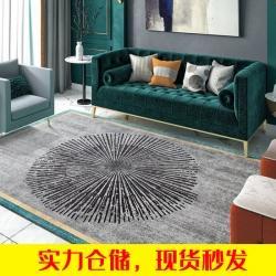 (总)卡初家居 2021新款客厅地毯
