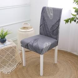 (总)雷盛 2021新款椅子套