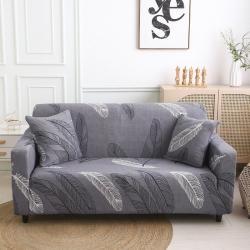 (总)雷盛 2021新款沙发套