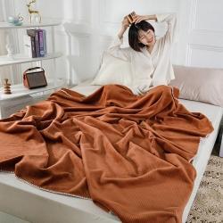 (总)亲尔 2021新款华夫格加厚双层绒毯子毛毯盖毯午睡毯