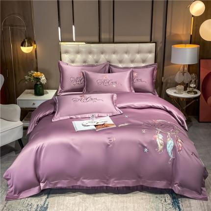优洋A版水洗天丝B版高支高密长绒棉重工刺绣四件套环羽葡萄紫