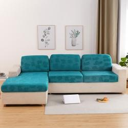 (总)共鸣 2021新款臻品提花系列组合贵妃沙发坐垫套