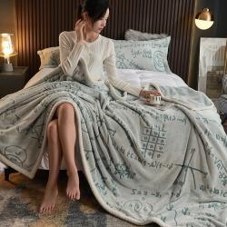 2021早晨家纺新款单层加厚牛奶绒法莱绒法兰绒毛毯盖毯空调毯