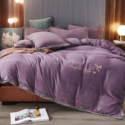 鑫帝家居 2021新款小时光-牛奶绒床单款刺绣四件套 香芋紫