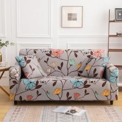 (总)俐之凯 2021年新款印花全包沙发套防尘沙发罩直播供货