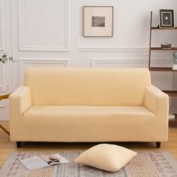 (总)俐之凯 2021年新款纯色全包沙发套防尘沙发罩直播供货