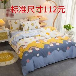 (总)明歌 新款13372全棉四件套纯棉四件套直播供货