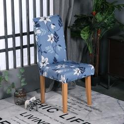 (总)雅竹家纺 2021新款牛奶丝连体椅套