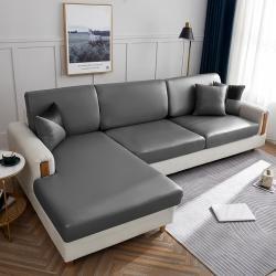 (总)共鸣  2021新款三防弹力皮革系列沙发坐垫套