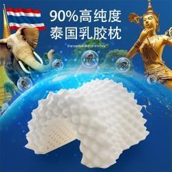 (总)泰迈乳胶馆 2021新款90%纯度泰国进口天然乳胶枕