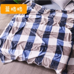 多多爱毯业 2018新款200克法莱绒毛毯 蓝格格