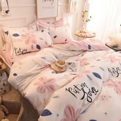 (总)奕心 全棉纯棉新款圆网生态磨毛四件套床单床笠单品