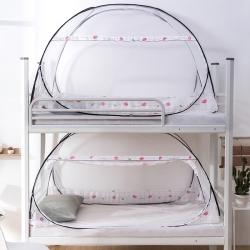 三夏光年2019巴洛克系列免安裝蚊帳學生款 巴洛克-西柚