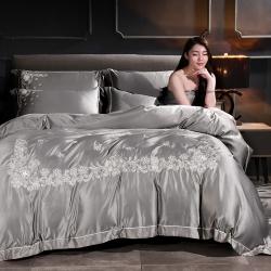 新品简约冰丝四件套全棉纯棉刺绣纯色水洗真丝床上用品深灰色