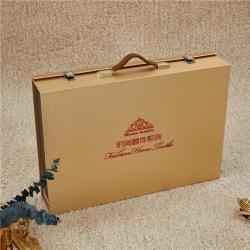 正大包装 拆卸式礼盒时尚包装套件系列金51X36X10