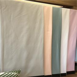 (总)壹方纺织    全棉色布面料  贡缎色布