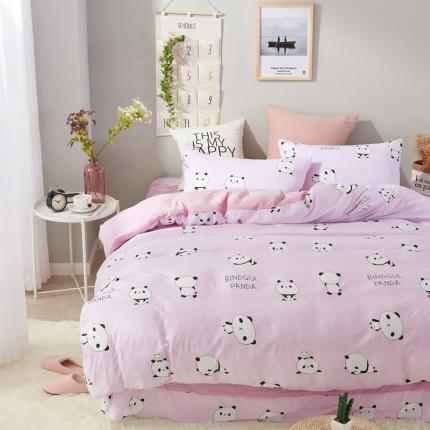 �B柔家纺 活性印染水洗棉四件套床单款快乐小熊-紫
