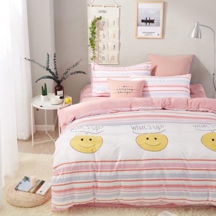 �B柔家纺 活性印染水洗棉四件套床单款微笑-玉