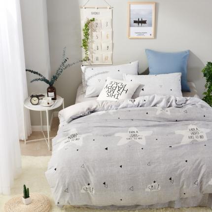 �B柔家纺 活性印染水洗棉四件套床单款星物语-灰