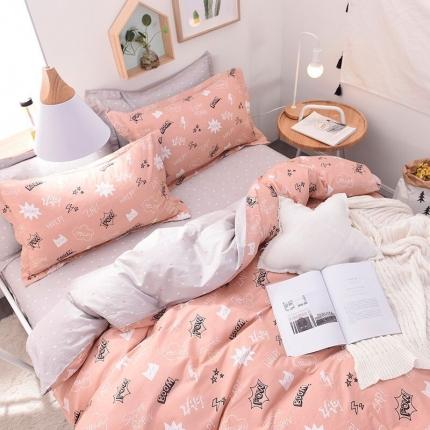 棉语家纺 致青春系列13070全棉小清新四件套床单款欢天喜地
