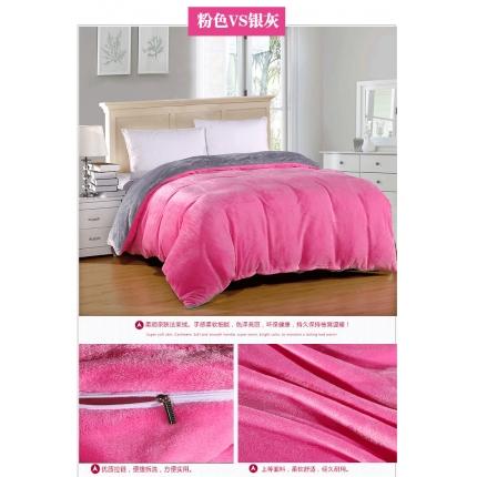 恺畅家纺 纯色法莱绒单品被套  粉红+银灰
