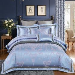 丽涵家纺 欧式双层宽边天丝贡缎提花四件套 布里诺-钻石蓝