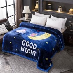 丹兰家纺 双层加厚拉舍尔毛毯冬季保暖毛毯被 晚安