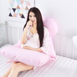 (總)好孕家紡 U型孕婦枕