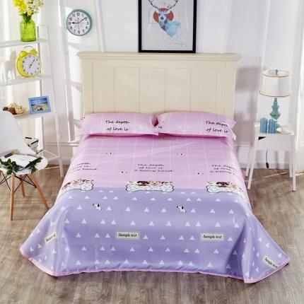 浩情国际 夏季新品冰蚕丝软席三件套系列 童趣生活-紫