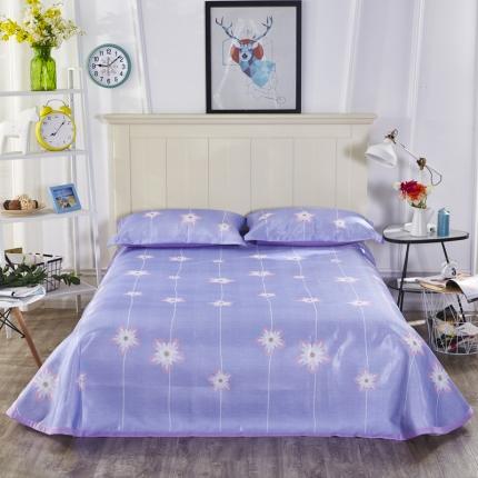 浩情国际 夏季新品冰蚕丝软席三件套系列 一帘幽梦-紫
