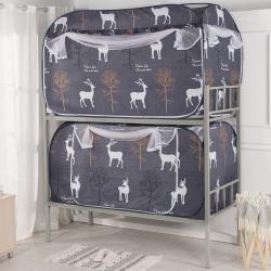(總)卓爾居 2019新款學生免安裝床簾蚊帳