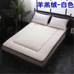 铂优家纺加厚榻榻米羊羔绒床垫单双人学生可折叠防滑垫被床褥白色
