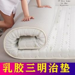多诗曼 2019新款乳胶三明治床垫 白色