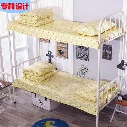 学生派 学生上下铺套件床上用品宿舍床单被罩三件套 波尔卡圆点