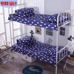 学生派 学生上下铺套件床上用品宿舍床单被罩三件套 蓝色童话