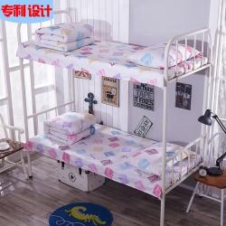 学生派 学生上下铺套件床上用品宿舍床单被罩三件套 魅力风范