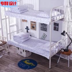 学生派 学生上下铺套件床上用品宿舍床单被罩三件套 时尚恋影