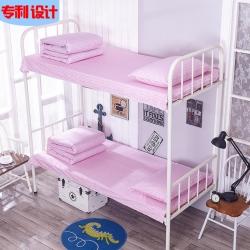 学生派 学生上下铺套件床上用品宿舍床单被罩三件套 中国梦粉