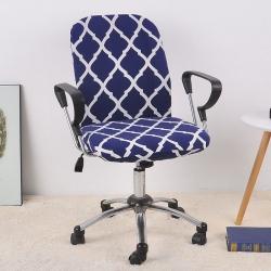福巢家纺 2019新款BTC02分体电脑椅办公椅子套 藏青