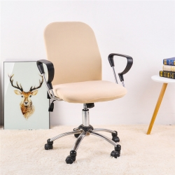 福巢家纺 2019新款纯色分体电脑椅办公椅子套 米黄