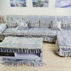 (总)庭笙家纺 沙发垫-凯丽