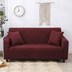 (总)品悦家纺 万能全包弹力沙发套纯色