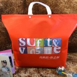 九二包装新款精美夏被凉席包装袋58x48x11我心愿-橘